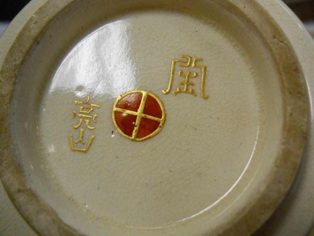 Six Satsuma Wares
