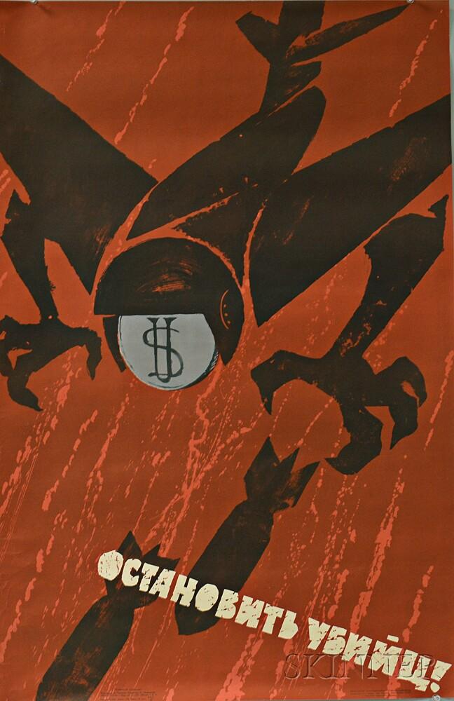 "N. Cherukin ""Stop the Killers!"" Soviet Propaganda Poster"