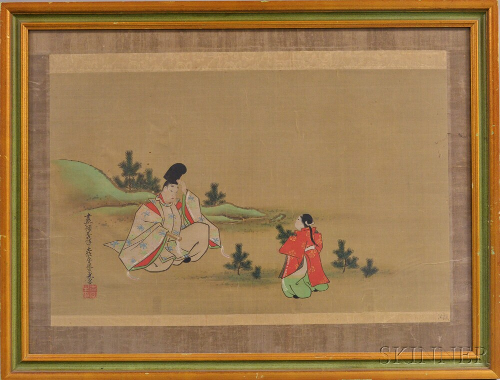 Painting Depicting a Shogun and a Girl