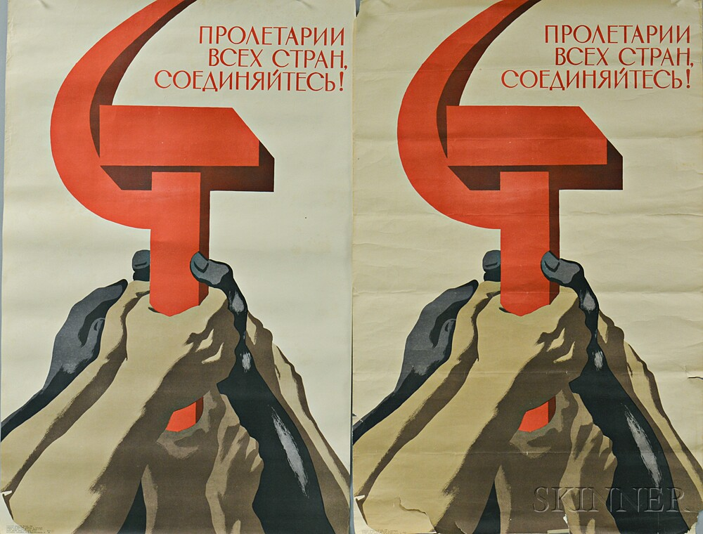 "Two V. Briskin ""Workers of the World, Unite!"" Soviet Propaganda Posters"