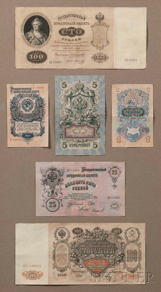 Framed Group of Russian Banknotes