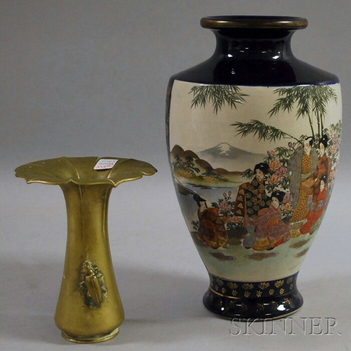 Japanese Satsuma Vase and an Asian Brass Vase with Applied Beetle.