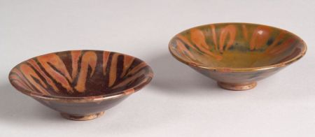 Pair of Shallow Bowls