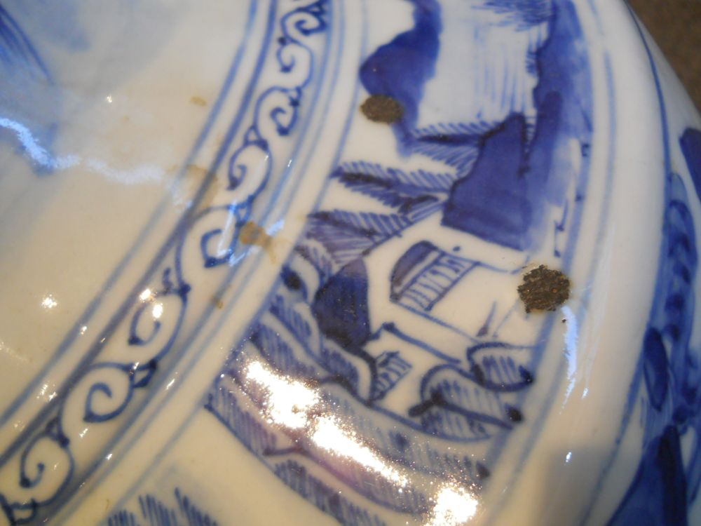 Blue and White Porcelain Vase