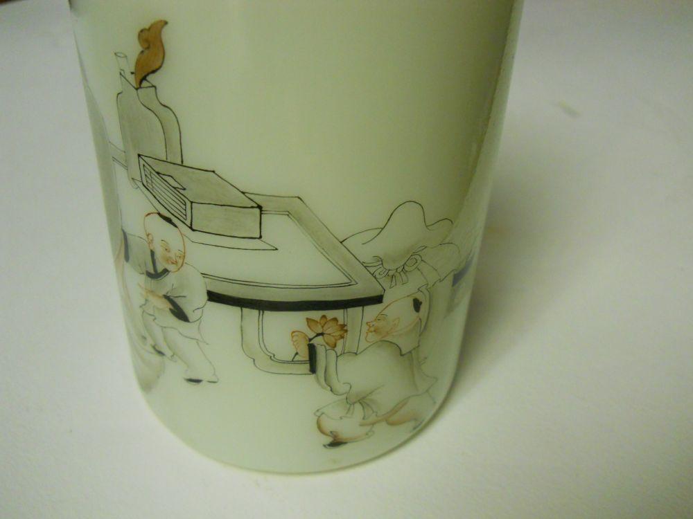 White Peking Glass Enameled Brush Pot