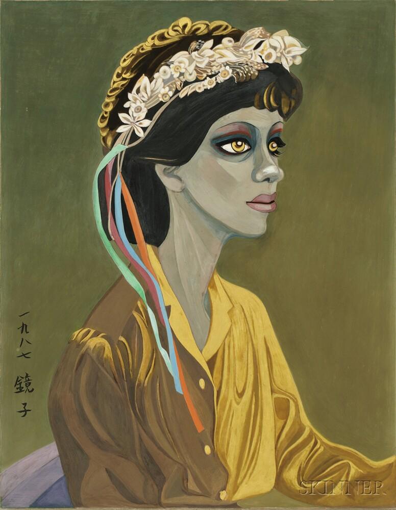 Chun Kyungja (b. 1924), A Black Woman in Atlanta