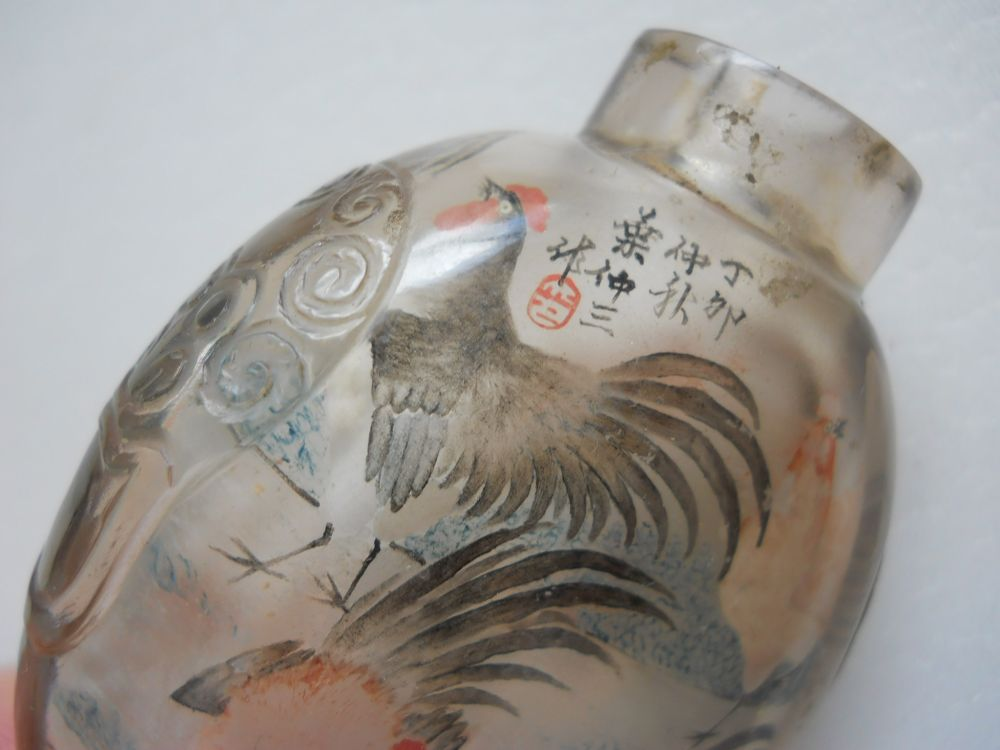 Interior-painted Rock Crystal Snuff Bottle