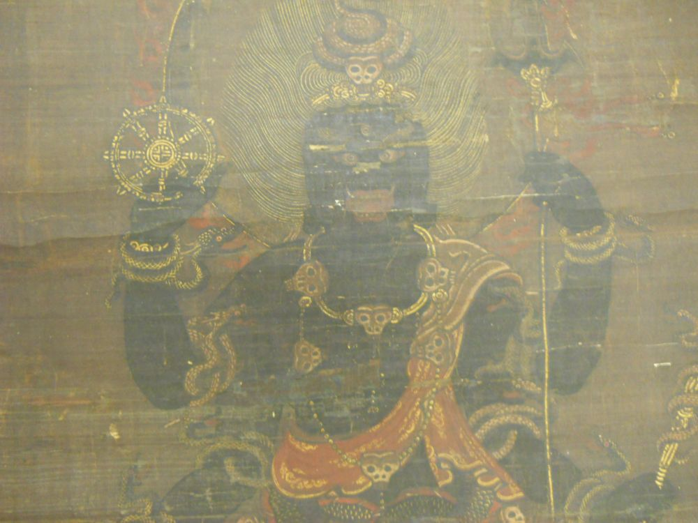 Buddhist Painting Depicting Four-armed Kundali