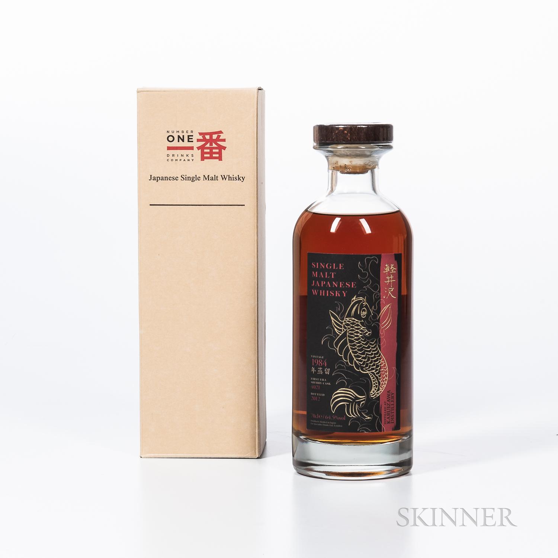 Karuizawa Vintage 1984, 1 70cl bottle (oc)