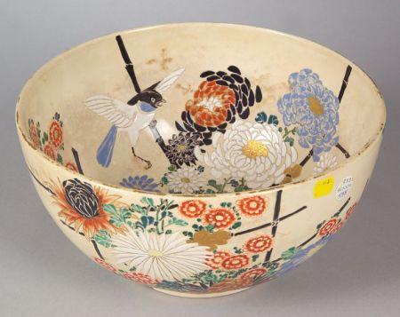 Satsuma Pottery Bowl
