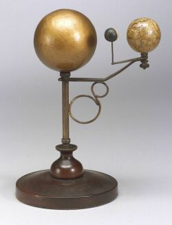 Small Planetarium