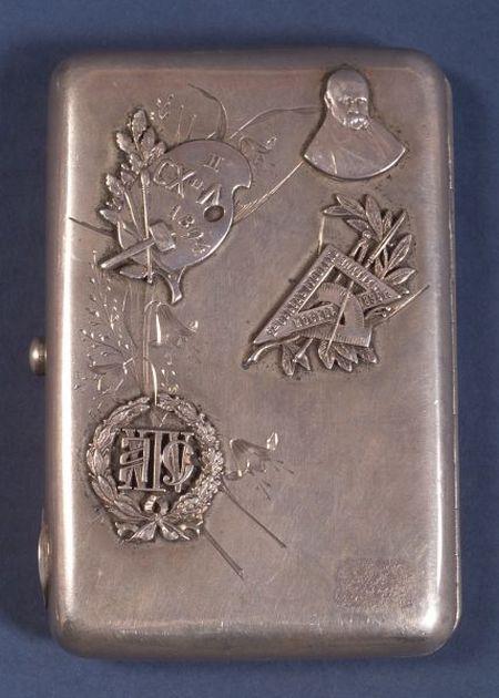Russian Silver Craft-themed Cigarette Case