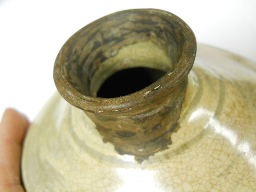 Buncheong Bottle