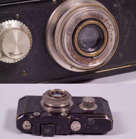 Kwanon Prototype Camera