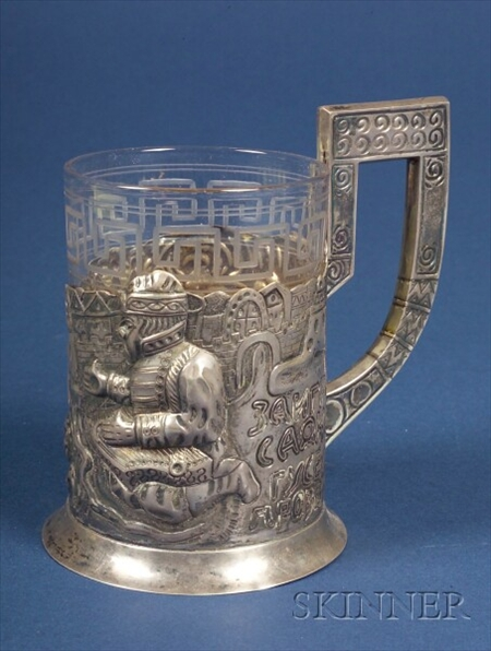 Russian Silver Tea Glass with Liner