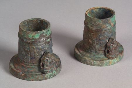 Pair of Chariot Fittings