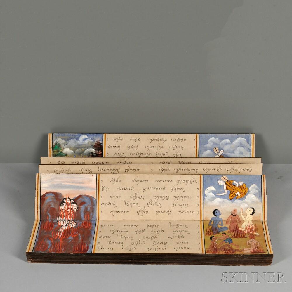 Accordion Book of Illustrated Scriptures
