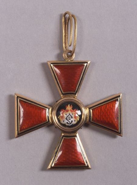 Russian Gold and Enamel Order of St. Vladimir