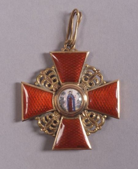 Russian Gold and Enamel Order of St. Anne