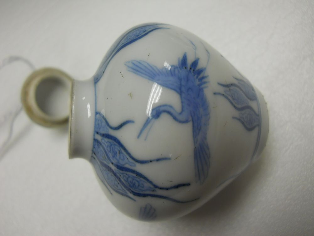 Three Small Blue and White Asian Porcelain Items