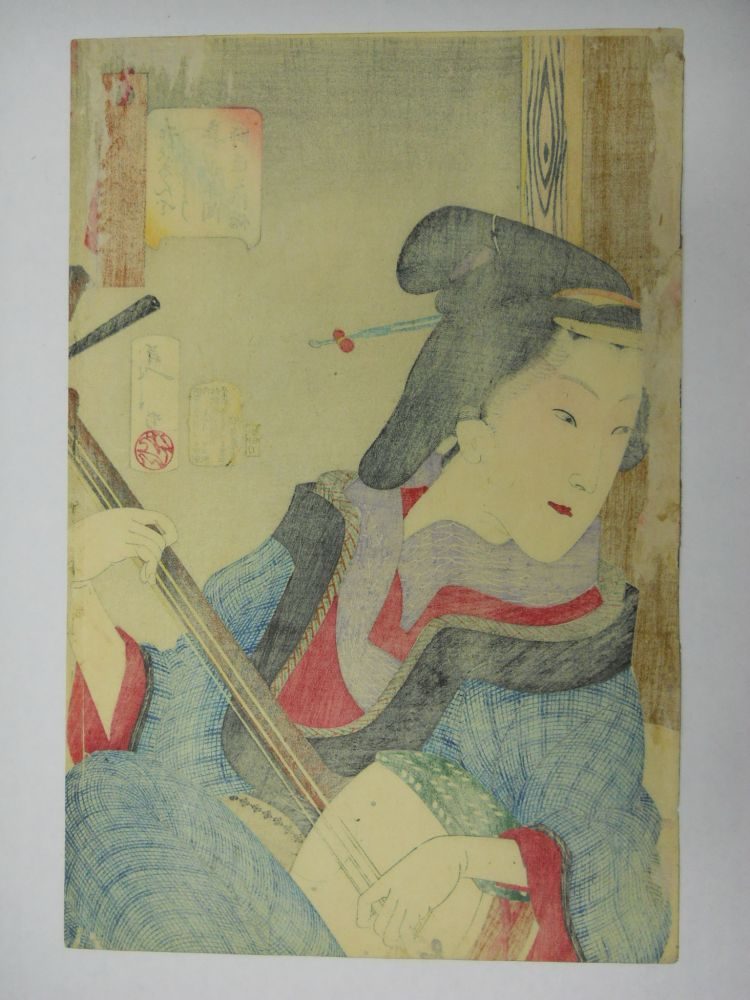 Tsukioka Yoshitoshi (1839-1892), Enjoying Herself: the Appearance of a Teacher of the Kaei Era