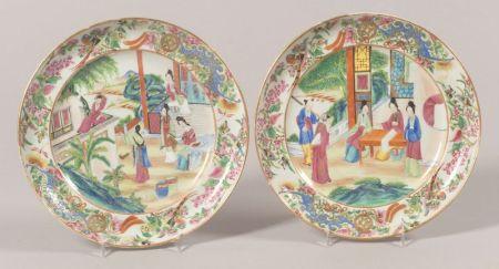 Two Rose Mandarin Porcelain Dinner PlatesTwo Rose Mandarin Porcelain Dinner...