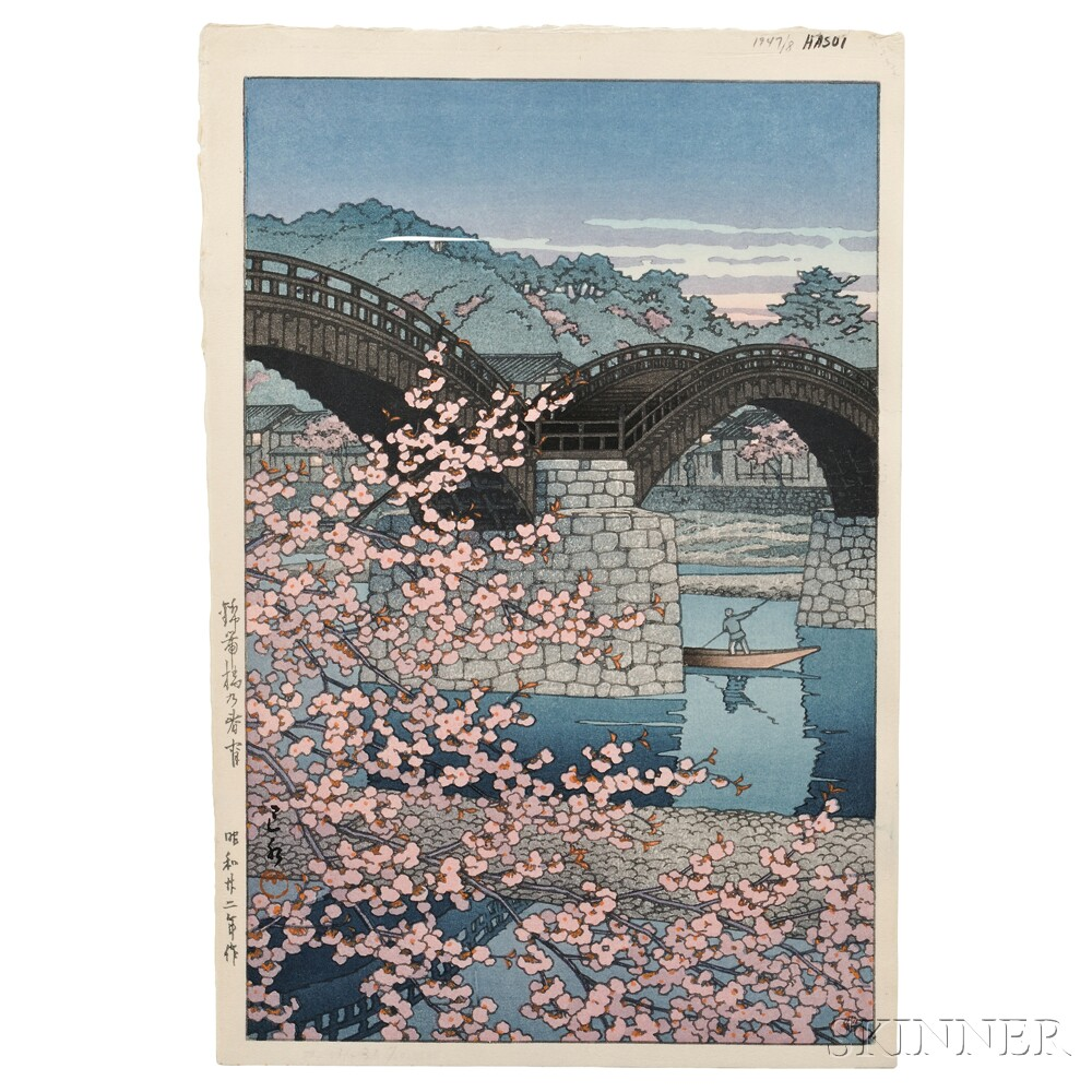 Kawase Hasui (1883-1957), Spring Evening at Kintai Bridge