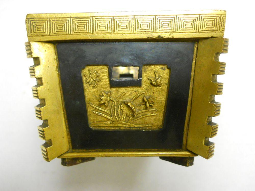 Parcel Gilt-bronze Censer