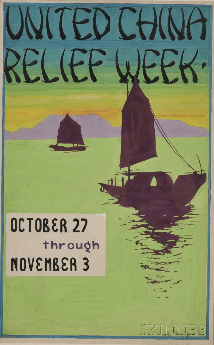 Joe Gropper  (American, 1925-1999)      United China Relief Week