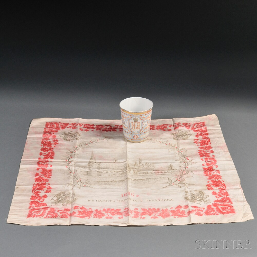 Enamel Beaker and Silk Scarf Commemorating the Coronation of Tsar Nicholas II   and Empress Alexandra