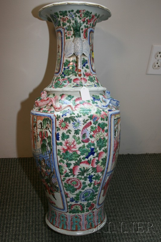Chinese Export Porcelain Two-Handled Vase