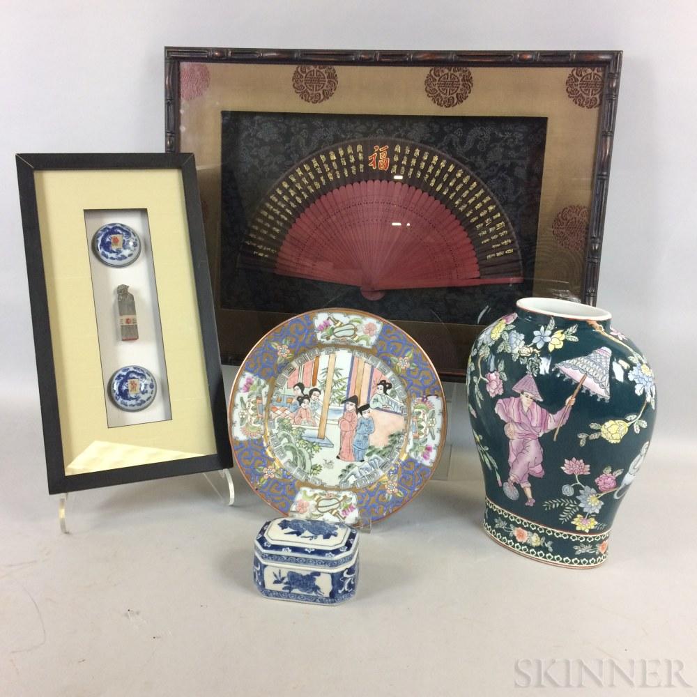 Five Modern Asian Decorative Items.     Estimate $20-200