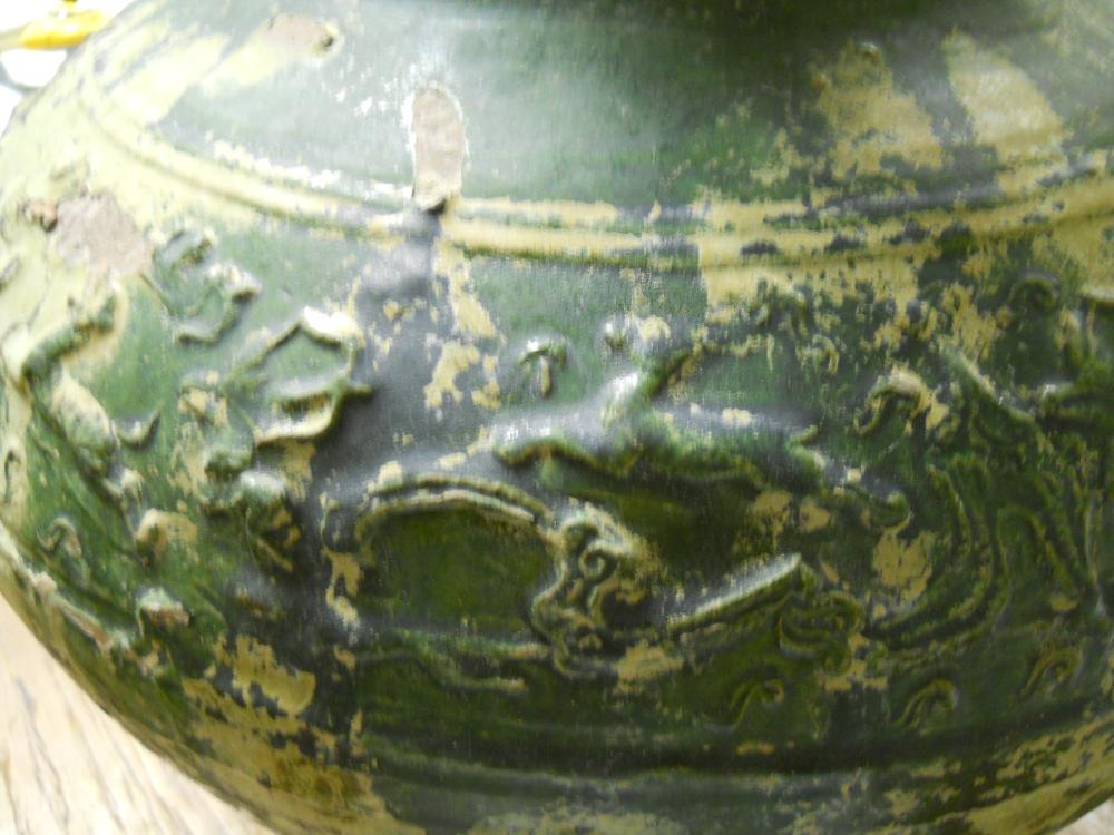 Green-glazed Pottery Vase