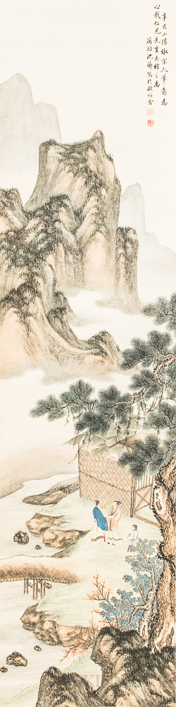 Hanging Scroll Depicting a Landscape with Hermit Scholars