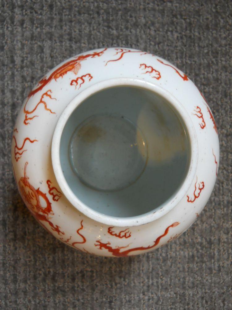 Iron Red-and Green-glazed Dragon Jar