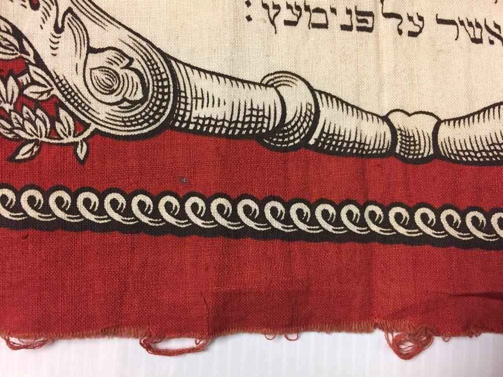 Printed Cotton Franco-Prussian War Yom Kippur Service Textile