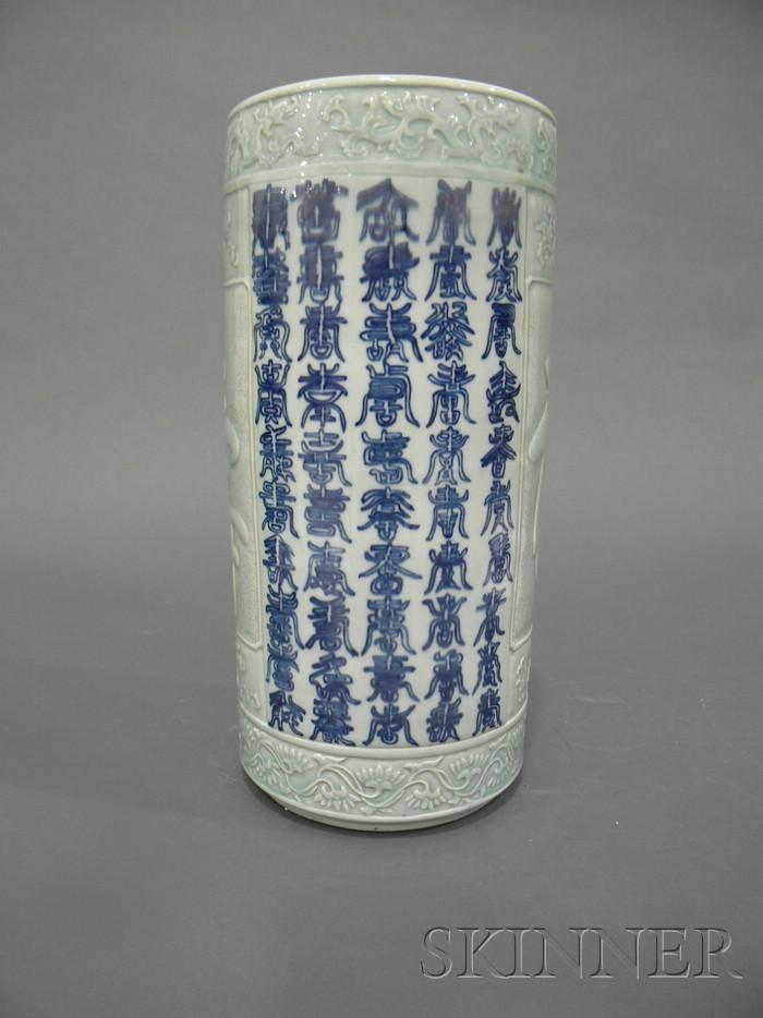 Celadon Cylindrical Vase