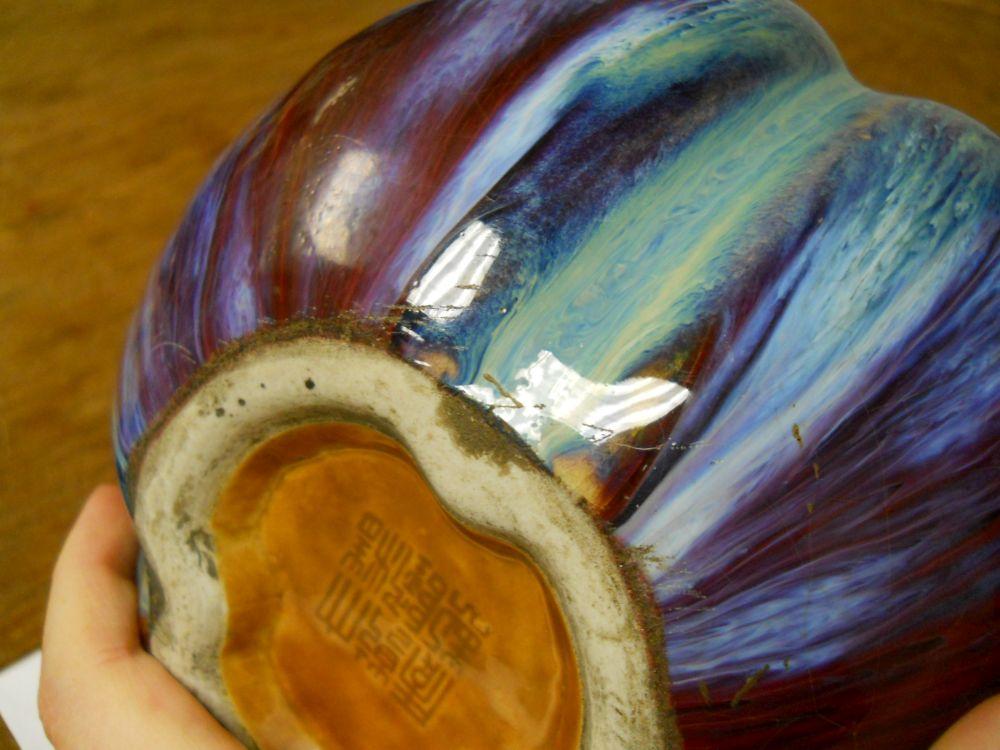 Flambe-glazed Double Gourd Vase