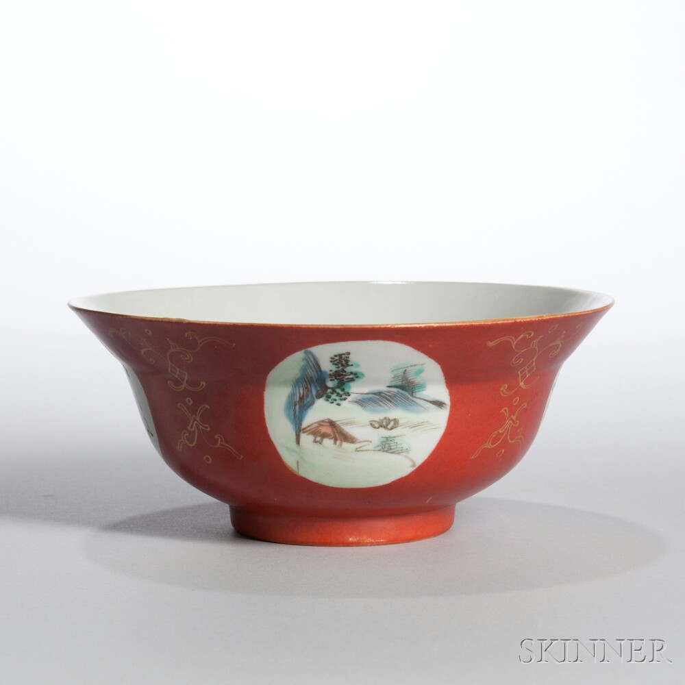 Enameled Orange-glazed Bowl