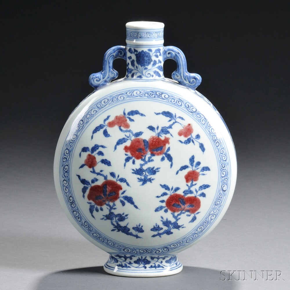 Blue and White Moon Flask