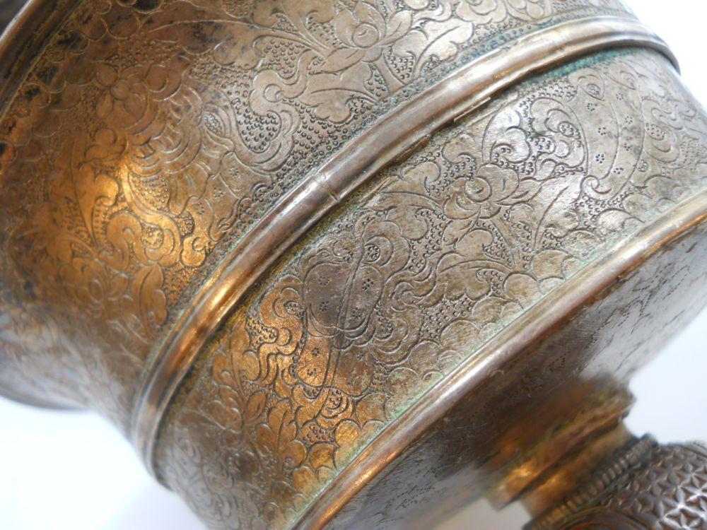 Silver Butter Lamp