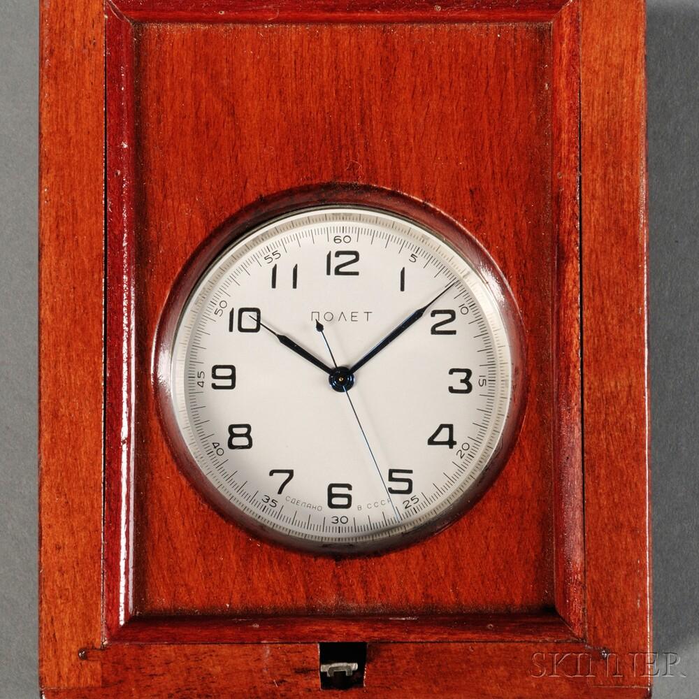 Russian Deck Chronometer Watch
