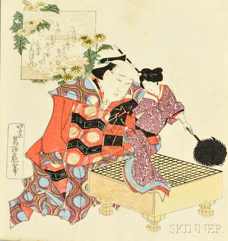 Hokusai, Surimono Woodblock Print