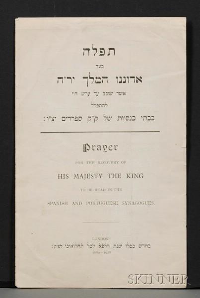 (Anglo-Judaica)