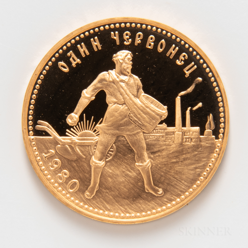 1980 Soviet Chevronetz 10 Rouble Proof Gold Coin.     Estimate $500-700