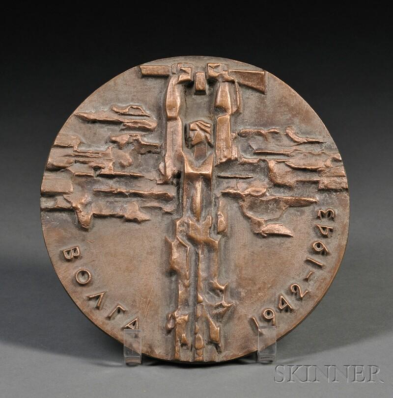 Medallion Commemorating The Battle of Stalingrad