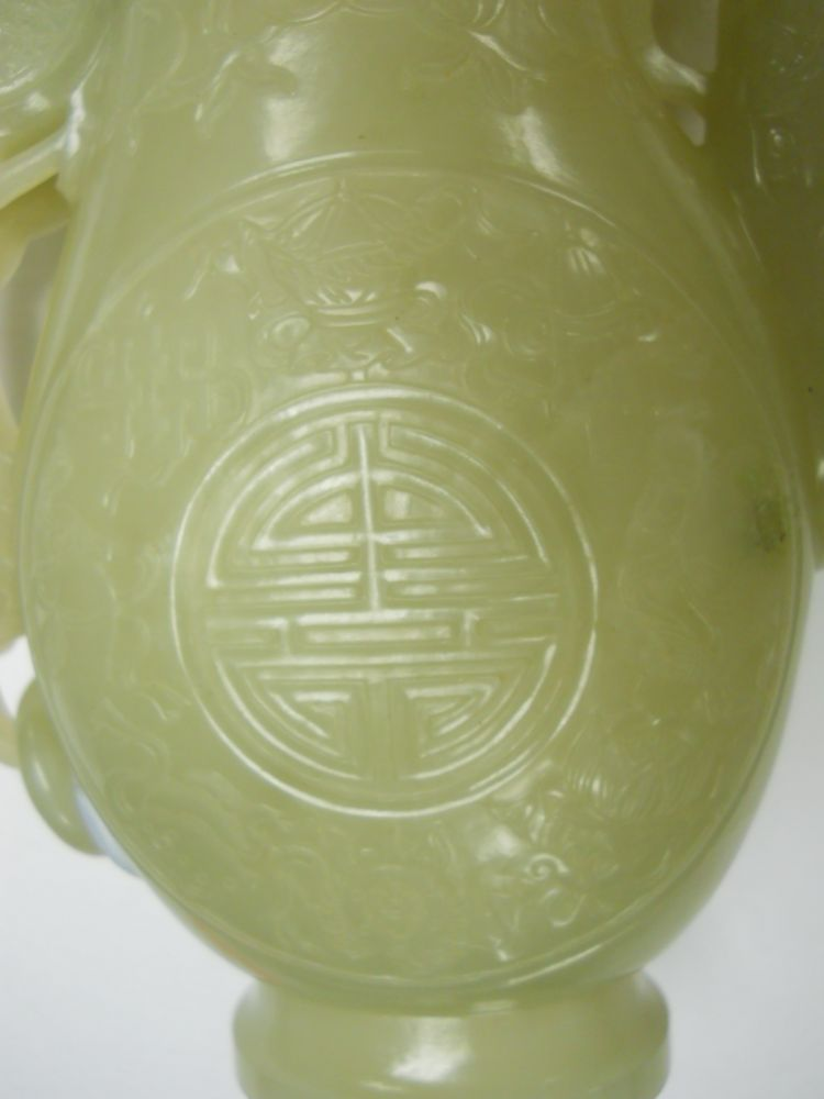 Jade Covered Ewer