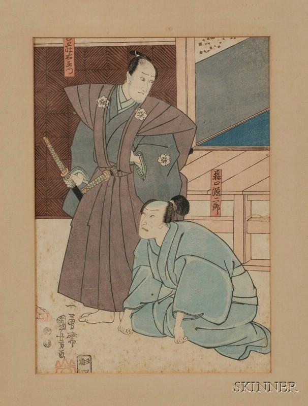 Kuniyoshi: