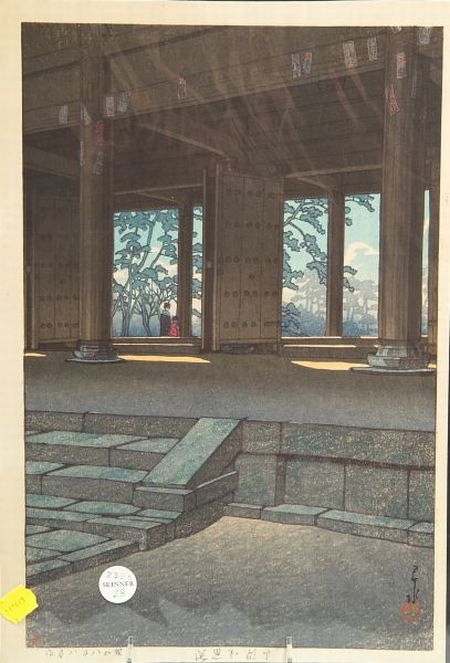 Hasui: Temple of Chion-In, Kyoto