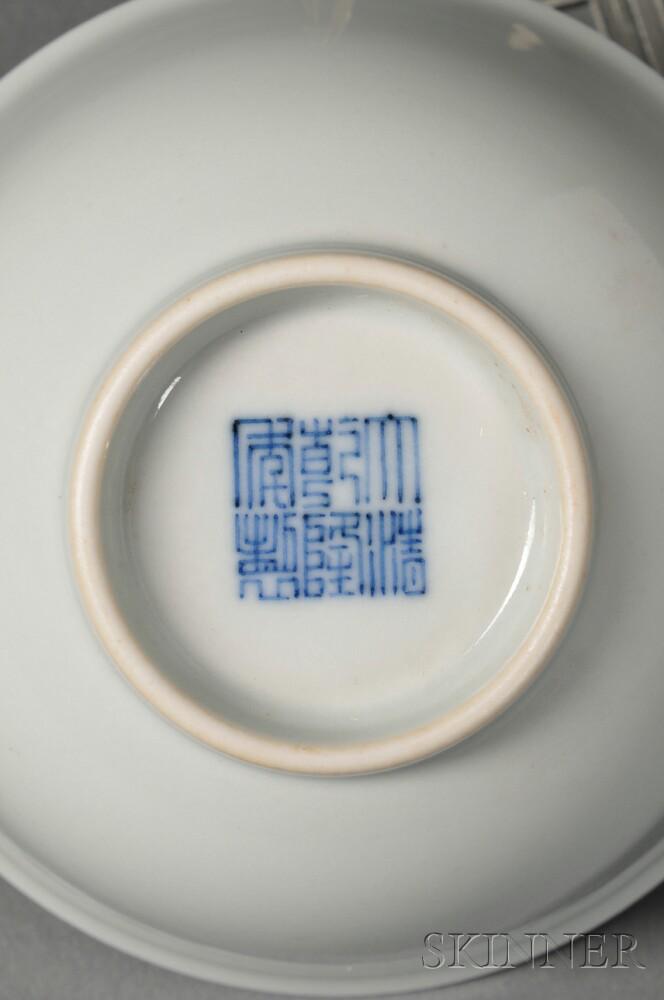 White-glazed Porcelain Bowl